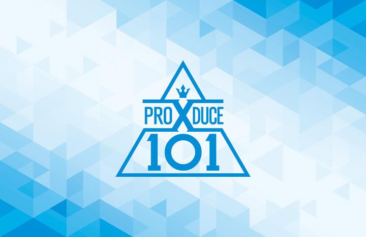 韓国オーディションプログラム、プデュx101