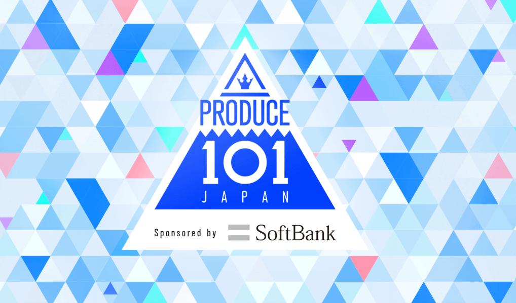 プデュ101日本版ロゴ